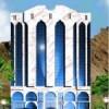برج التيسير 2
